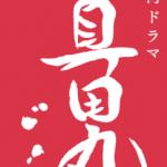 【天皇賞春 2016】当たるサイン馬券!天皇賞春のサインを読み解く!強力サインはあの馬!!