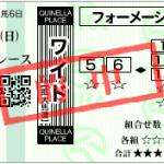 【ヴィクトリアマイル 2016】当たるサイン馬券!気になるサイン予想は!?東京優駿(日本ダービー)のCMサイン早くも現る!NHKマイルカップサイン的中回顧!