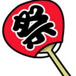 【東京優駿(日本ダービー) 2016】当たるサイン馬券予想!サインとデータでオークスに続き的中させます!