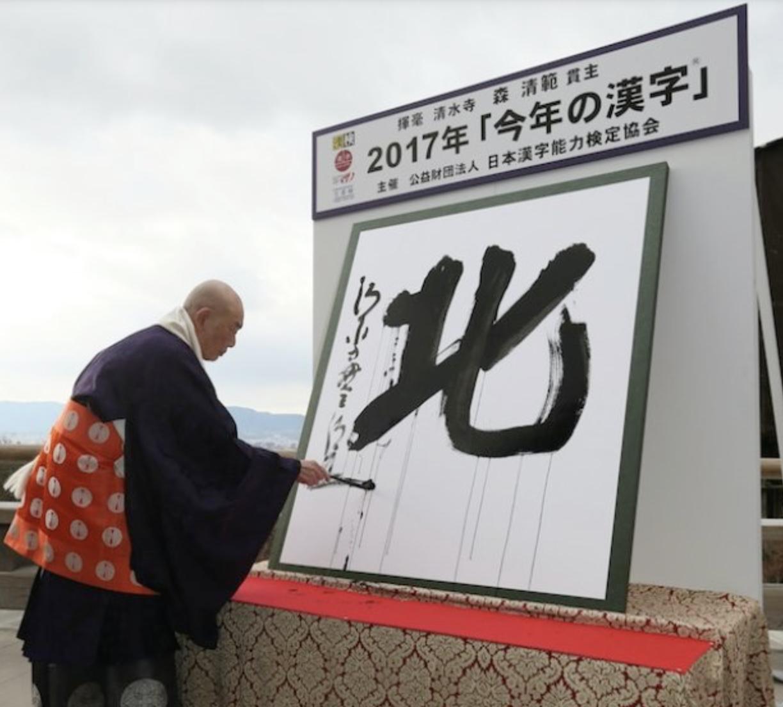 有馬記念サイン1