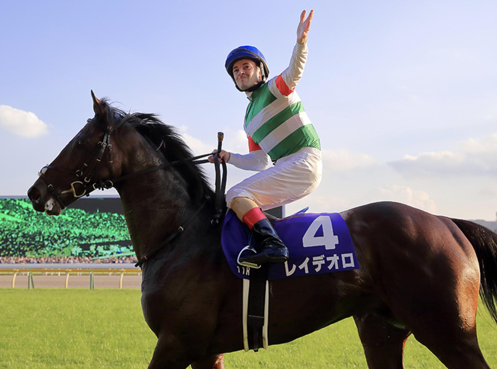 有馬記念2019サイン今年の漢字レイデオロ