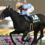 [ダービー卿チャレンジトロフィー2020]予想オッズ・出走予定馬とデータ予想!プリモシーンは重賞2連勝なるか!?